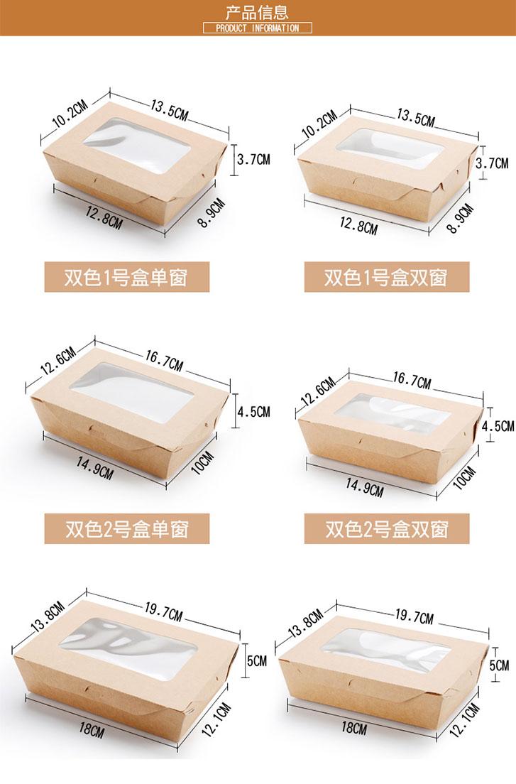 牛皮纸餐盒一次性水果沙拉纸盒食品外卖打包盒牛排盒饭盒