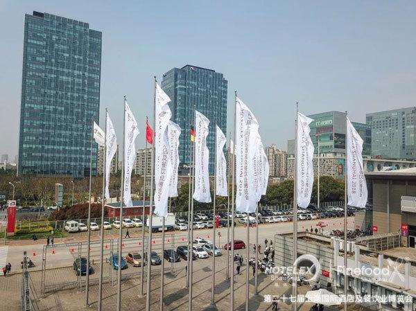 从量变到质变,这是一场精心雕琢的行业盛餐!「2018上海国际酒店及餐饮业博览会」顺利闭幕!