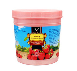 香钻草莓果粒酱