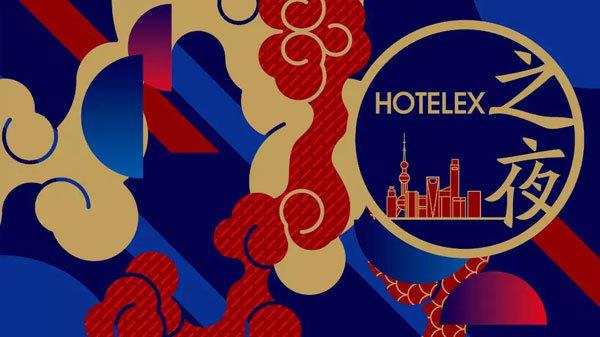 数风流人物,还看觅乐~「HOTELEX之夜:觅乐颁奖盛典」再度华美绽放~