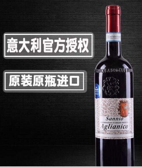 意大利 干红葡萄酒
