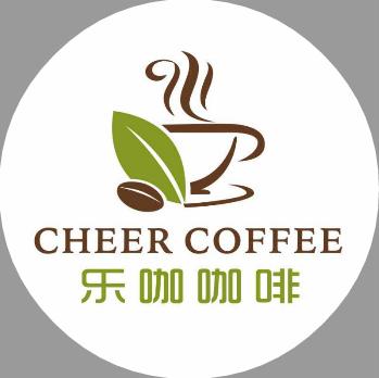 上海乐咖咖啡有限公司