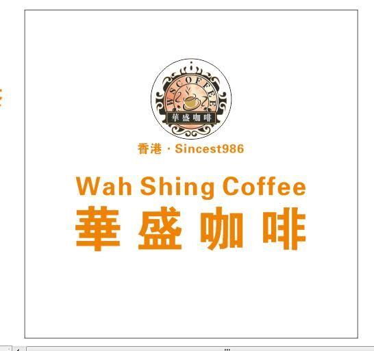 香港华盛咖啡
