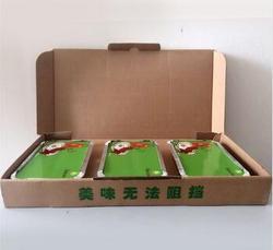 B-2款 高档锡纸外卖套餐盒