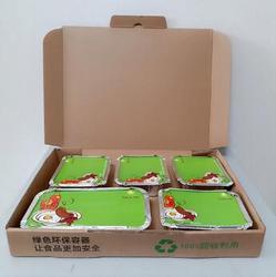 C款高档锡纸外卖套餐盒
