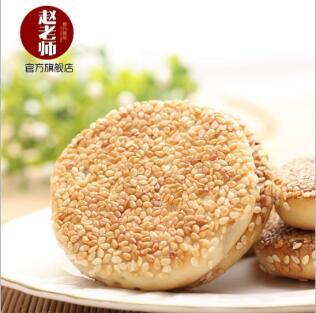 赵老师 冰桔味麻饼 700g