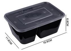塑料餐盒 1000ml三七分