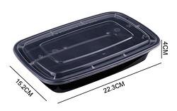 塑料餐盒 750ml