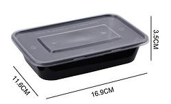 塑料餐盒 500ml
