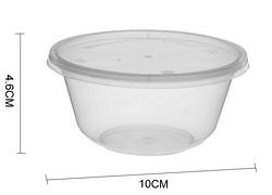 圆形塑料餐盒 200ml
