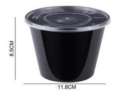 圆形塑料餐盒 500ml