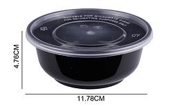 圆形塑料餐盒 360ml