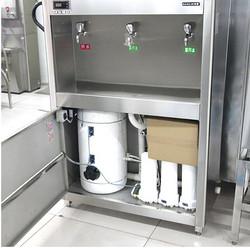 邦捷 柜式节能净化直饮水机