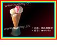 HM-PO-03硬冰淇淋模型