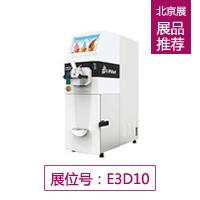 商用冰淇淋机