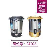 邦捷 不锈钢电热开水桶