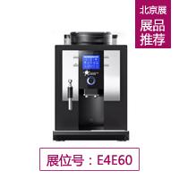 传统现磨咖啡机 | DG-LIPS-LHQ