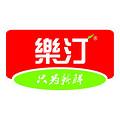 乐臣贸易(北京)有限公司