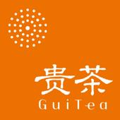 贵州贵茶有限公司/广州吾茶餐饮服务有限公司