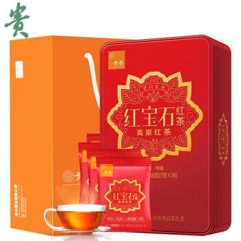 红宝石红茶