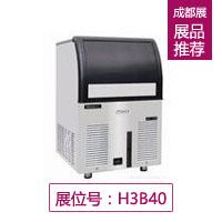 小型制冰机
