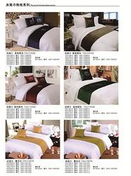 床尾巾抱枕