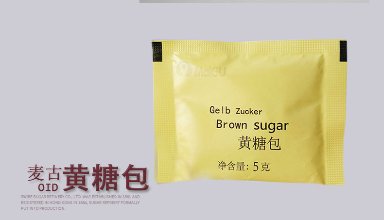 MAIGU迈谷黄糖包5g*100小包