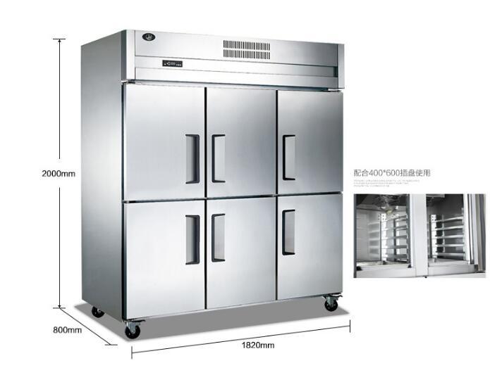 六门插盘冷柜