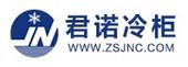 中山市君诺电器设备有限公司