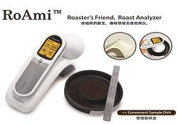 咖啡烘焙度检测仪