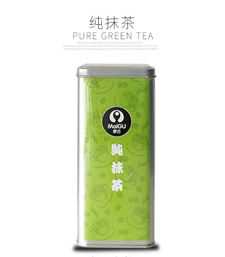 迈谷麦古MaiGu纯抹茶200g烘培煎茶调试茶饮新品方便简单划算