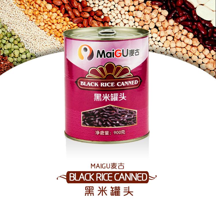 麦古MaiGu紫米罐头900g即食五谷奶茶甜品烘焙原料专用