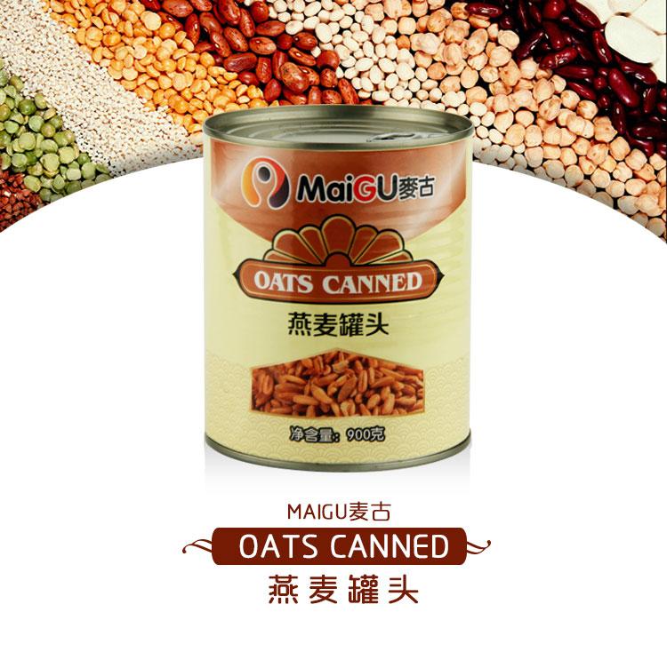 麦古MaiGu燕麦罐头900g即食五谷奶茶甜品烘焙原料专用