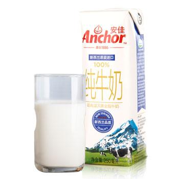 安佳 牛奶