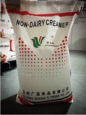 植脂末(Dairy Creamer)