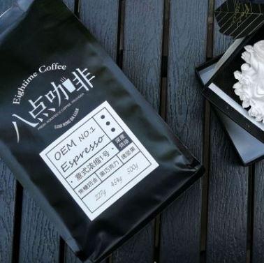 意式浓缩咖啡豆1号