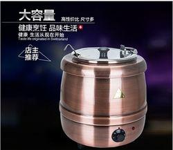 多功能保温黑汤煲