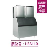 HS制冰机