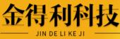 郑州金得利科技有限公司