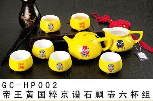 GC-HP002 帝王黄国六杯组
