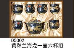 D5002黄釉兰海龙一壶六杯组