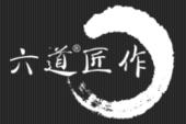 武义六道厨具有限公司