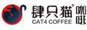 云南肆只猫咖啡有限公司