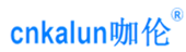 东莞市咖伦电子有限公司