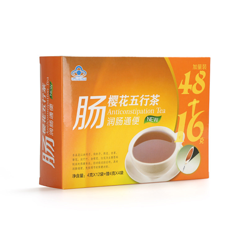 开古肠清茶(樱花五行茶)