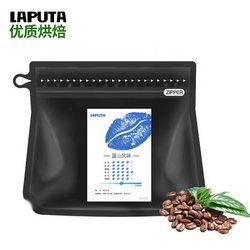 蓝山风味咖啡豆