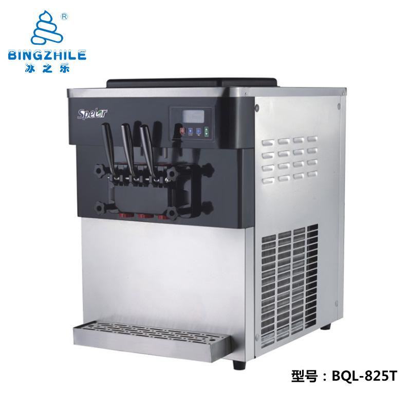 冰淇淋机1-BQL-825T