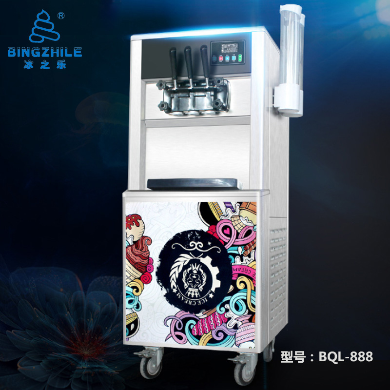 冰淇淋机1-BQL-888