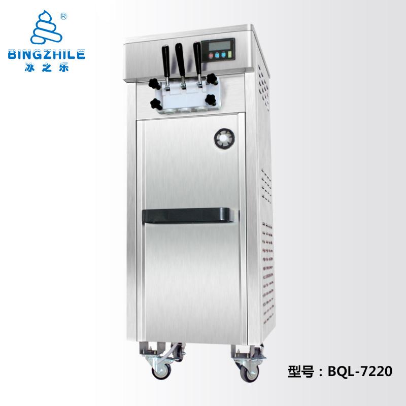 冰淇淋机1-BQL-7220