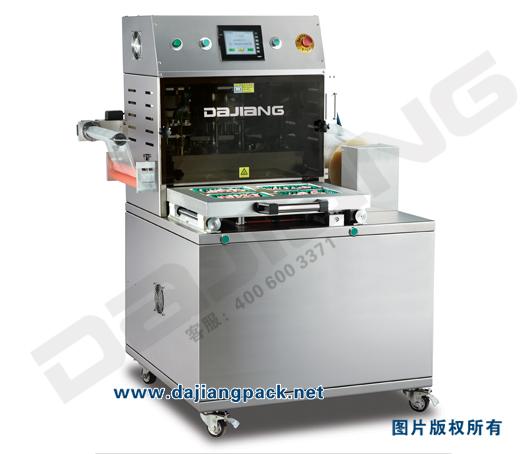 DM-410A落地式盒装食品包装机